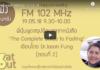 """บทสรุปของหนังสือ """"The Complete Guide to Fasting"""" Dr.Jason Fung"""