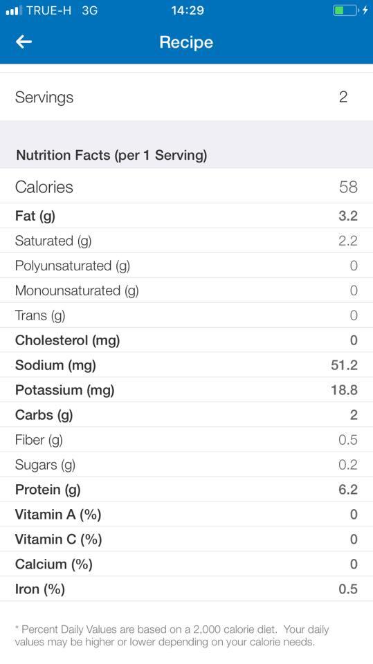 คุณค่าทางโภชนาการแผ่นแป้งมะพร้าว