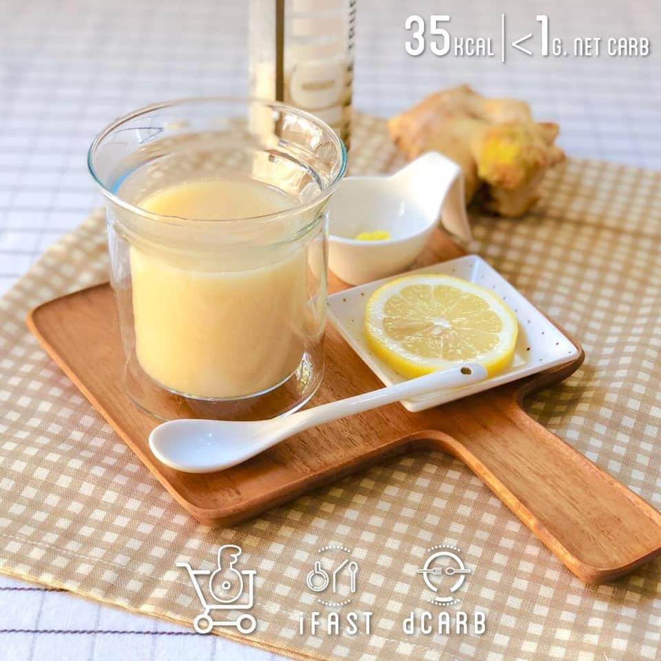 เมนู Lemon Ginger Bone Broth เพื่อให้การทำ Mini Intermittent Fasting ง่ายขึ้น