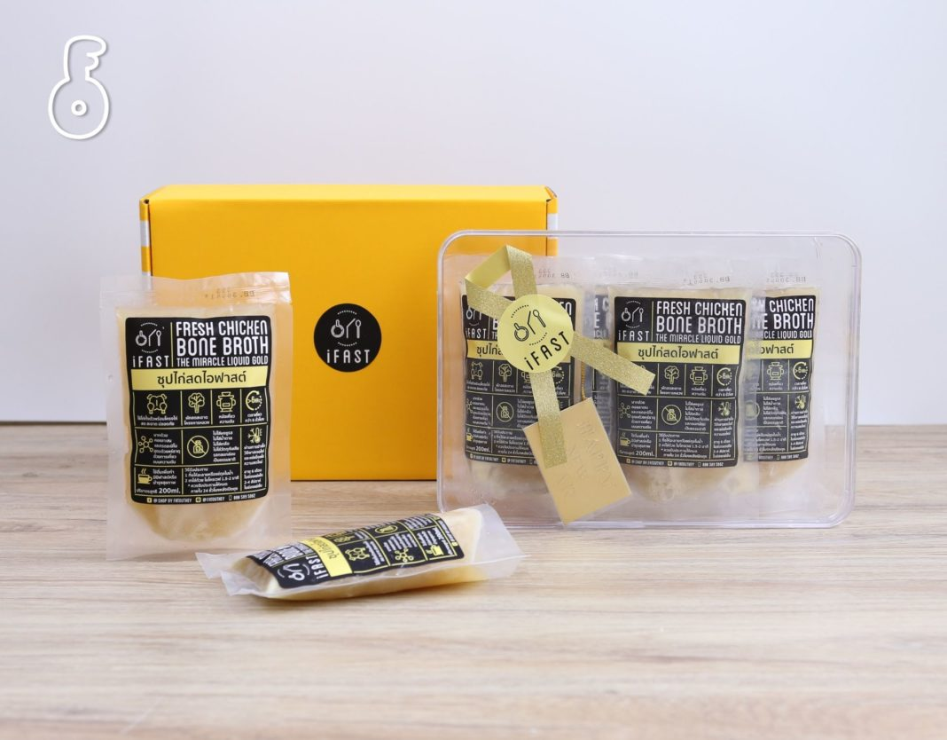 2019 iFast Bone Broth Gift Set