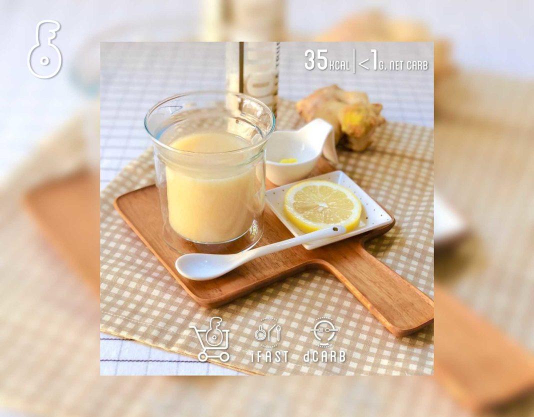 เมนู Lemon Ginger Bone Broth สร้างสรรค์เพื่อการทำ Mini-Fast