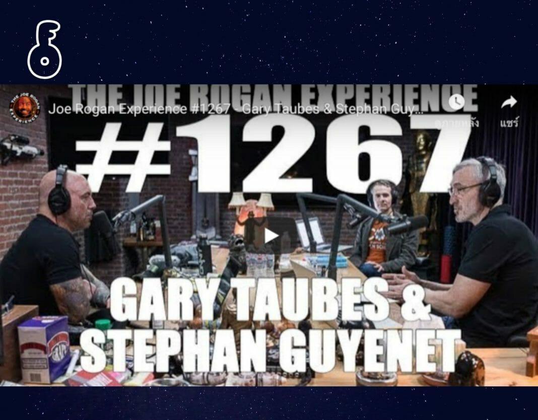 Joe Rogan debate