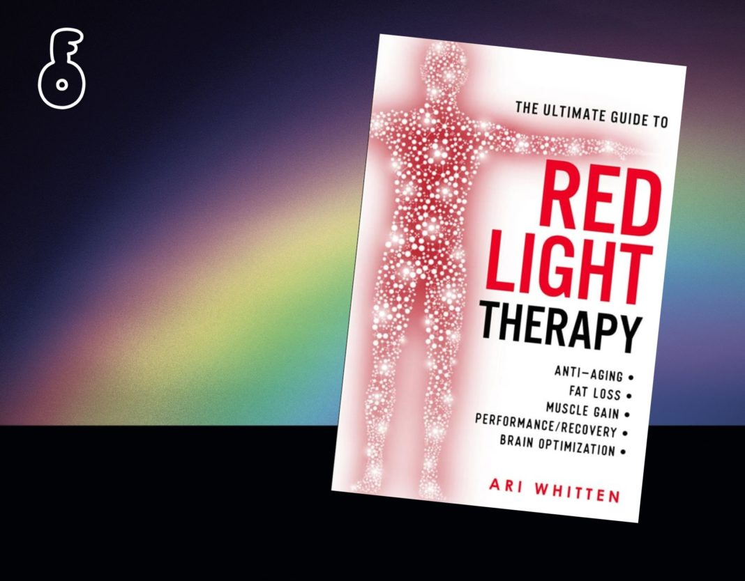 แสงสีแดงนั้นสำคัญไฉน (ตอนที่ 1)