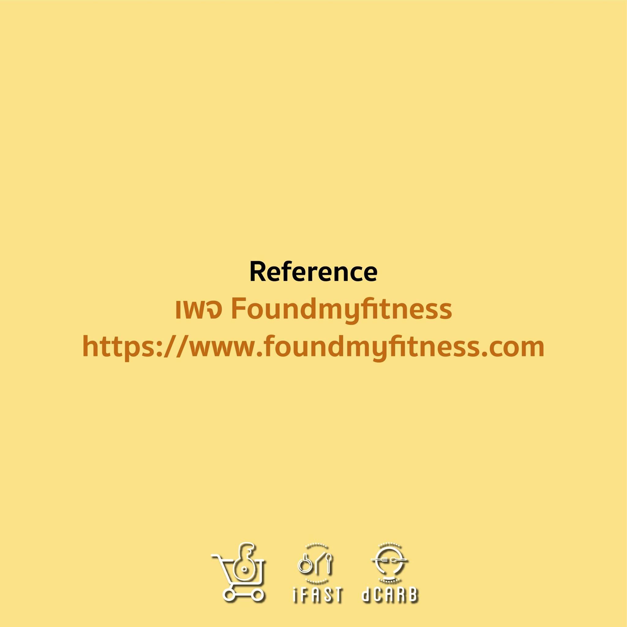 แหล่งที่มา : เพจ Foundmyfitness https://www.foundmyfitness.com/episodes/melatonin-insulin-response?fbclid=IwAR2huHqXMWrVifP74idsEdhYHT66UZpzHSsKcKqH2e0V8bp9EgBRVtfwHqY ขอความมีสุขภาพกายใจที่ดี จงสถิตอยู่กับทุกคน